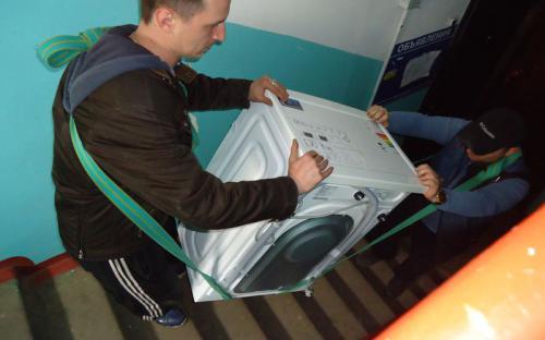 Подъем стиральной машины