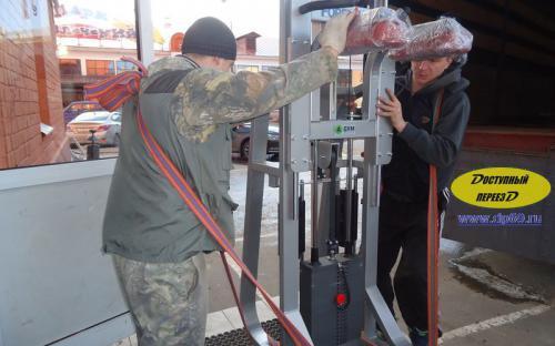 Перевозка тренажеров и тяжелого оборудования