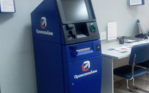 Работа с банками, перевозка банкоматов